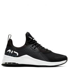 black/white-dk smoke grey