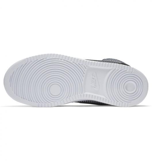 W Court Borough Mid SE Basketball Schuh 916793 37,5 | white black